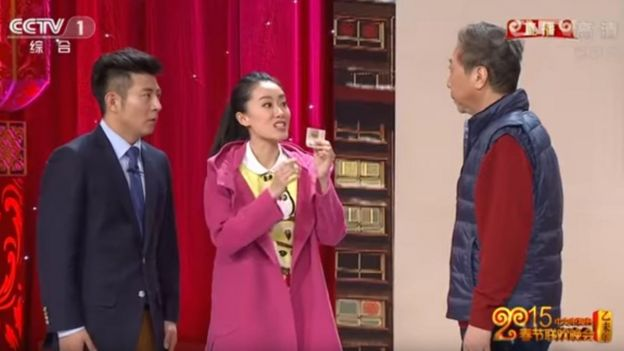"""2015年央視春晚的小品""""小棉襖"""""""