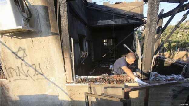 Remains of firebombed house in Duma (31/07/15)