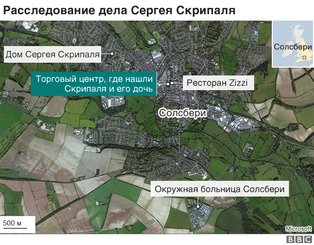 Расследование дела Скрипаля - карта