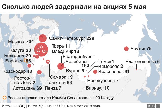 Карта задержаний