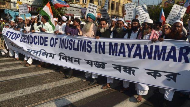 রোহিঙ্গা নির্যাতনের প্রতিবাদে কলকাতার মুসলিমদের বিক্ষোভ