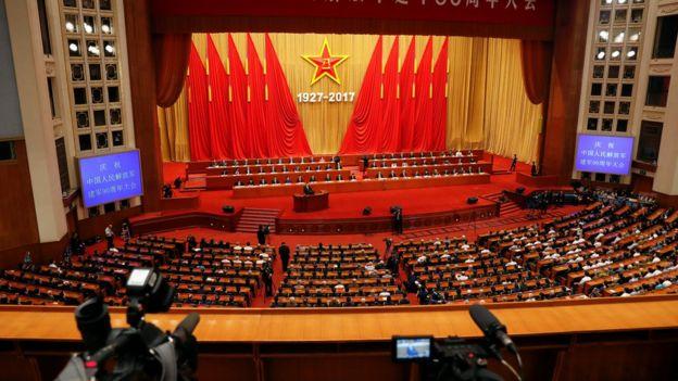 Congreso del Partido Comunista Chino.