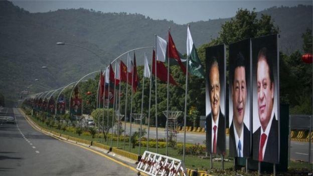 习近平2015年对巴基斯坦进行国事访问