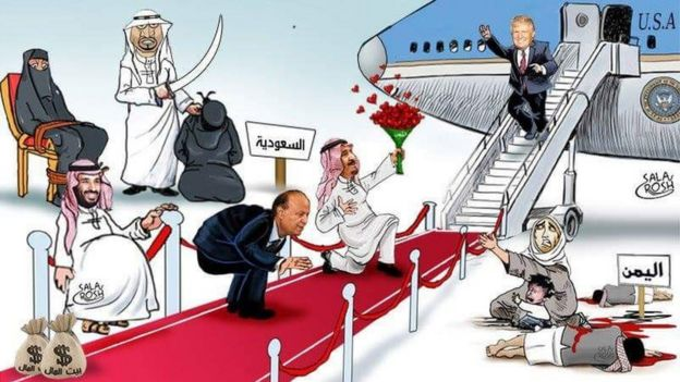 Cartoon ahead of Trump's visit to Saudi Arabia - May 2017