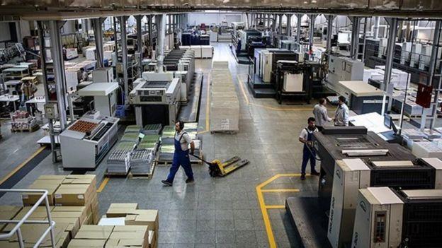 چاپخانه پردازش تصویر رایان