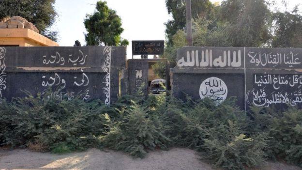 Symbols of EI in Syria.