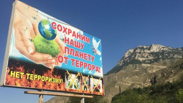 Outdoor no Daguestão