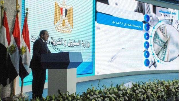 وزير البترول المصري طارق الملا تحدث خلال حفل رسمي لافتتاح حقل الغاز البحري في مدينة بورسعيد في 31 يناير / كانون الثاني 2018