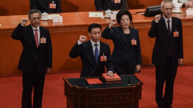 中国四位副总理宣誓就职