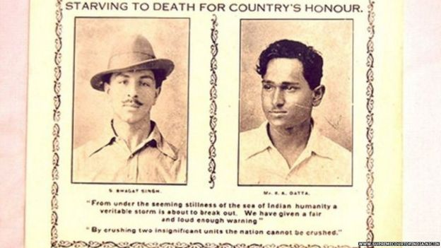 Bhagat Singh Poster