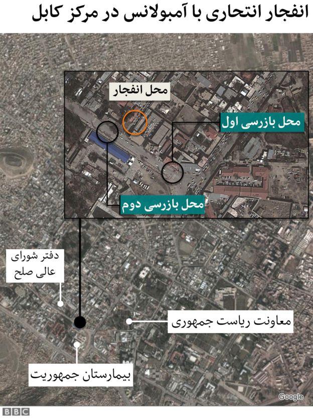 حمله انتحاری کابل