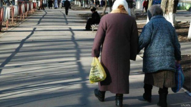пенсіонерки
