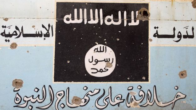 A sign belonging to IS near Hawija.