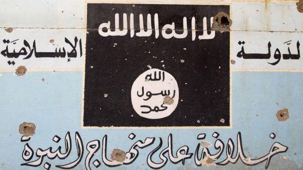 شعار لتنظيم الدولة في الحويجة