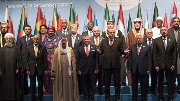 İslam İşbirliği Teşkilatı toplandı