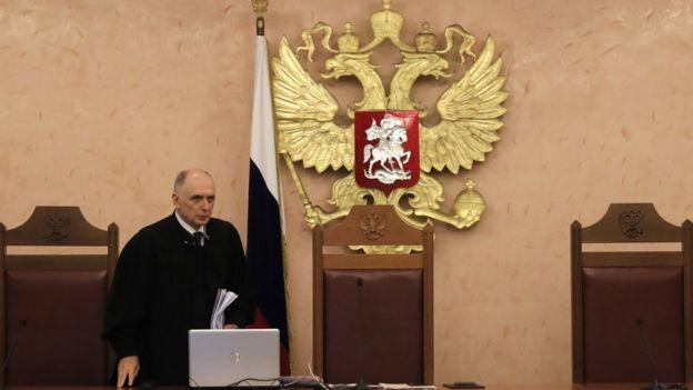судья Верховного суда России