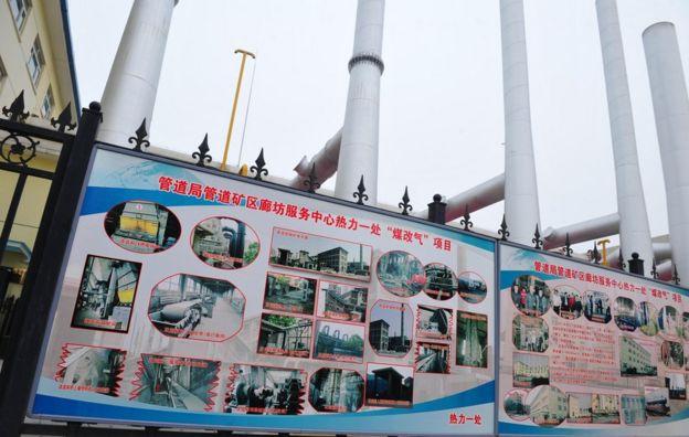 图为该热力一处煤改气项目