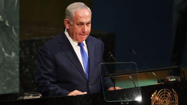 Actualidad israel se suma a estados unidos y anuncia su for Salida de la oficina internacional de origen