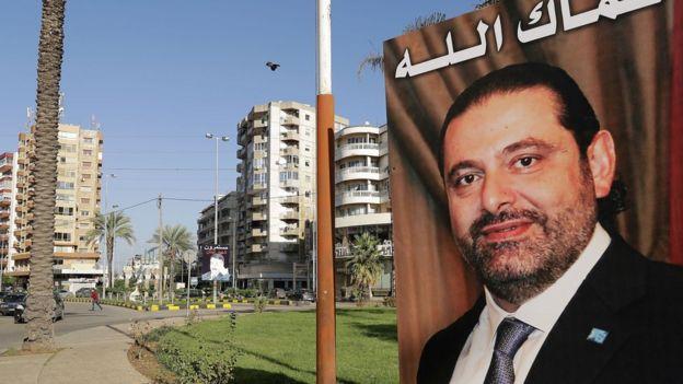Lebanese Prime Minister Saad Hariri shown in a poster