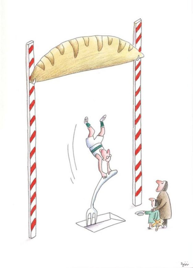 کارتون مسعود ضیایی زردخشویی - قانون