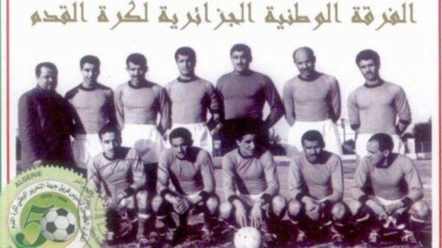 فريق الجزائر