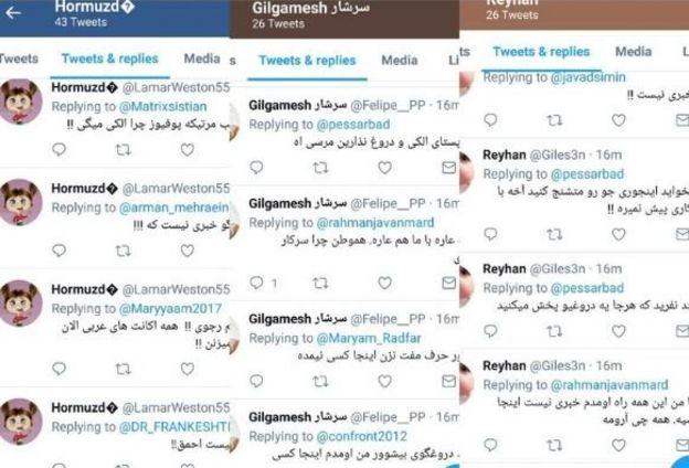 Группа аккаунтов-ботов пытается утихомирить протесты