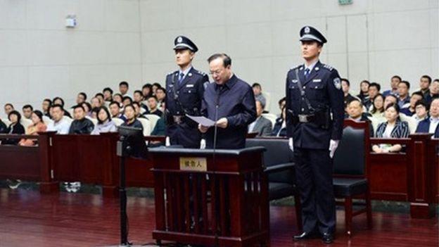 孫政才在天津市第一中級人民法院受審