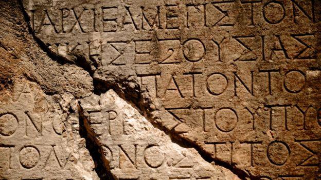 Inscrições em pedra do grego antigo