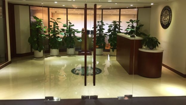 香港中華能源基金會