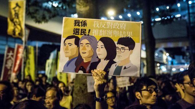 香港反对撤销议席集会