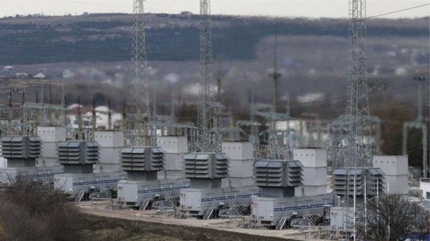 Estação de energia ucraniana