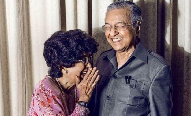 مهاتير محمد وزوجته