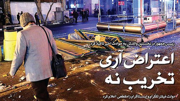 روزنامههای تهران، اعتنا به خواست مردم، پرهیز از خشونت