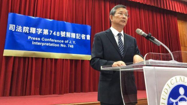 台湾司法院秘书长吕太郎宣布释宪结果(台湾中央社图片24/5/2017)