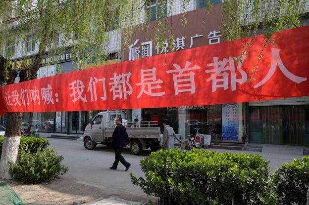 Banner saying
