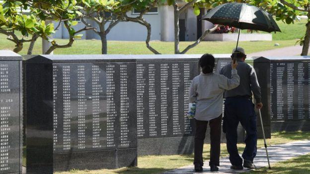 沖繩戰爭中死亡軍民的紀念園