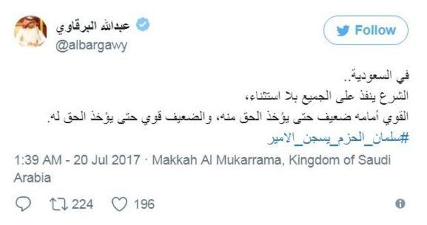@albargawy tweeted: