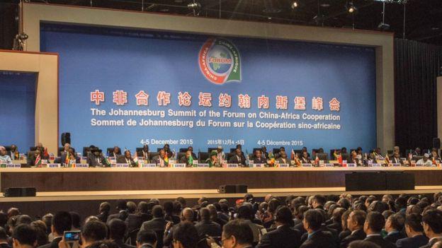 中非合作論壇