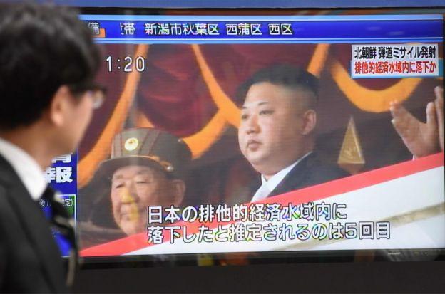 日本防务省表示,朝鲜发射的弹道导弹可能达到2500公里的飞行高度