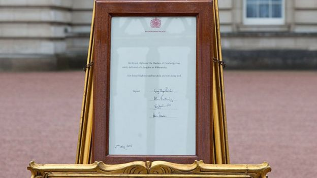 Объявление о рождении принцессы Шарлотты
