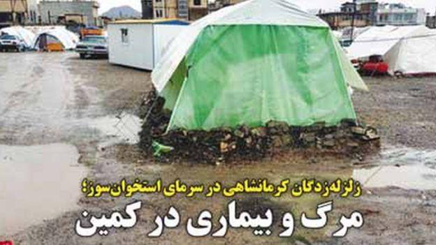 روزنامههای تهران، انتقاد از مسکو و ترکیه، در تردید با اروپا