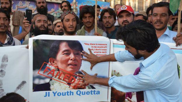 تظاهرات پاکستان