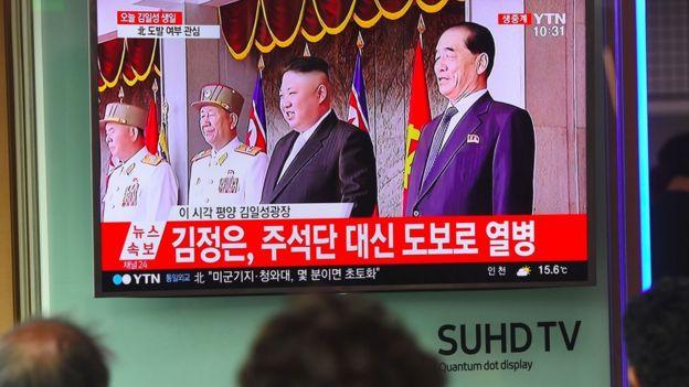 首爾市民觀看閲兵式直播