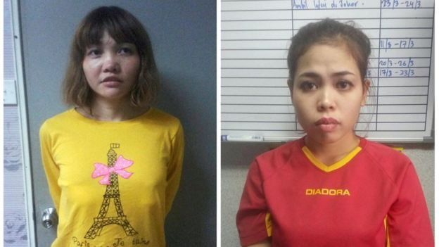 Doan Thi Huong (de camisa amarilla) y Siti Aisyah (derecha)