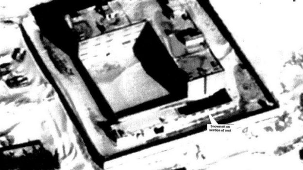 عکس ماهواره ای وزارت خارجه آمریکا از