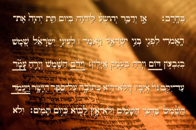 Pasaje en hebreo.