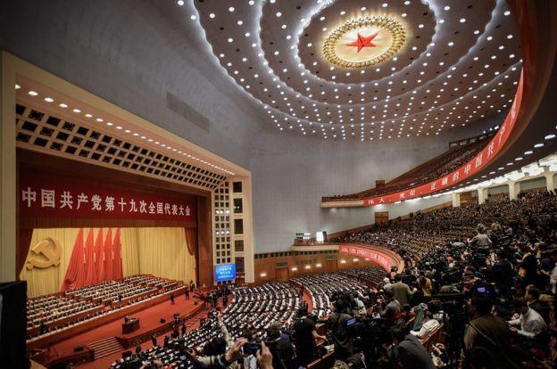 Vista panorámica de la sede del congreso