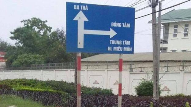 Đồng Tâm