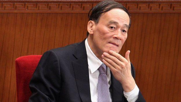 中共中央紀律檢查委員會負責人王岐山