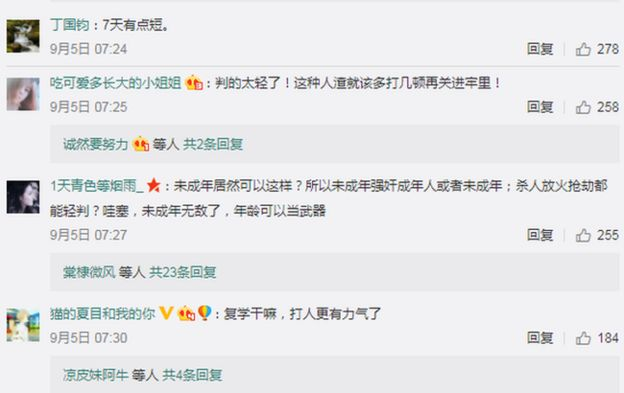 The new sentences was a popular topic of conversation on Chinese microblog Weibo